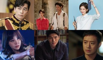 """Which Drama Tops Viewers Ratings: 'Encounter', """"The Last Empress"""", """"Children Of Nobody"""", …? (5th Week Of November)"""