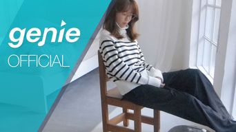 SNSD's SooYoung - 'WINTER BREATH' Official M/V