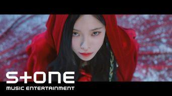 Heize - 'First Sight' MV