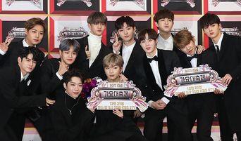 2018 KBS Gayo Daechukje: Lineup