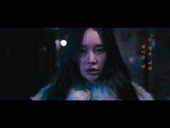 SHAUN - Terminal [Official MV]