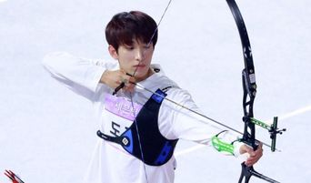 SEVENTEEN's DK Impressed With Archery Skills, Four In The Bullseye At 'ISAC 2019' Seollal