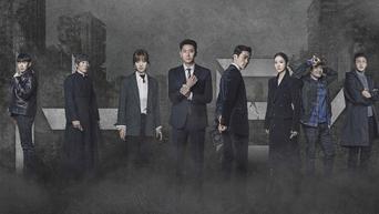 'Item' (2019 Drama): Cast & Summary