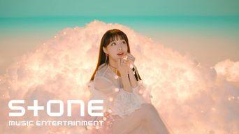 NATURE - 'Dream About U' MV
