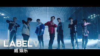 WayV - 'Regular' MV