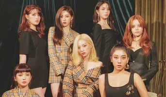 CLC Members' Height, From Tallest To Shortest
