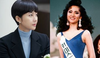 Actress Yum JungAh From Drama 'SKY Castle' Was Actually A Miss Korea Pageant