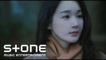 Kang MinKyung - 'Because I Love You' MV