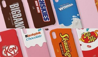 YG Releases Special Phonecase Goods For Valentine Day