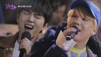 Amazing Collaboration: Lee HongGi X SanDeul