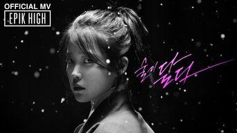 EPIK HIGH - 'LOVEDRUNK' ft. Crush [Official MV]