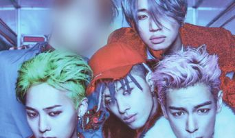 YG Entertainment Continues To Sell BIGBANG Official Goods By Blurring Out SeungRi's Face