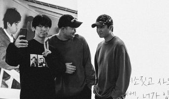 EPIK HIGH European & North America Tour: Cities And Ticket Details