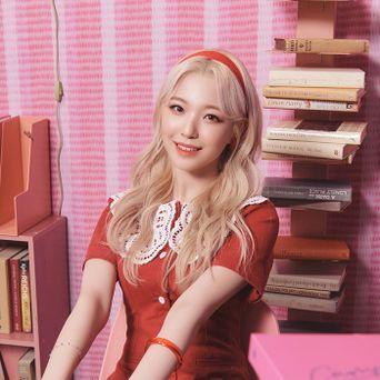 Fromis 9 Baek JiHeon
