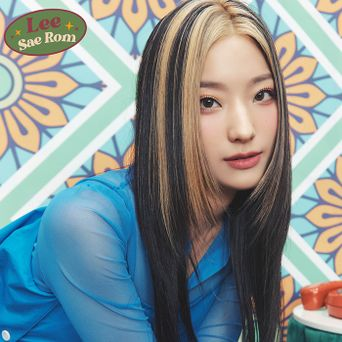 Fromis 9 Lee SaeRom