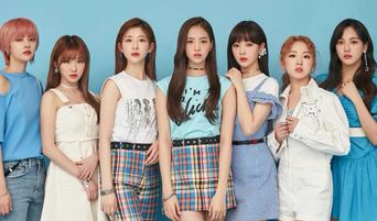 GWSN Members' Height, From Tallest To Shortest
