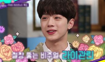 Lai KuanLin Shares How Wanna One Members Promise To Meet Up Every Aug. 7