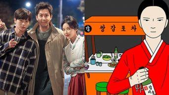 'Mystic Pop-up Bar' (2020 Drama): Cast & Summary