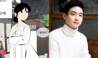 "Jang DongYoon Confirmed As Main Male Lead Along Kim SoHyun In Drama ""Mung Bean Chronicles"""