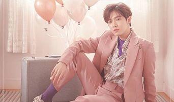 2019 Kim JaeHwan Fanmeeting 'MIN:D': Cities And Ticket Details