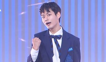 'Produce X 101' Lee SeJin Is Getting Attention From Netizens For The Wrong Reason?