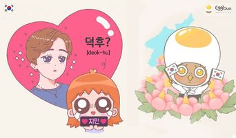 Eggbun, The Easy And Funny Way To Learn Korean, Try Demos On Kpopmap