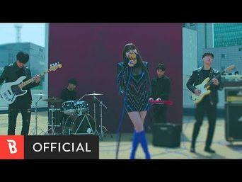 [M/V] Park Bom - 4:44 (Feat. WheeIn of MAMAMOO)