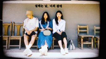 TaeYeon - 'A train to chuncheon' (Monthly Project 2019 May Yoon JongShin with TAEYEON) MV