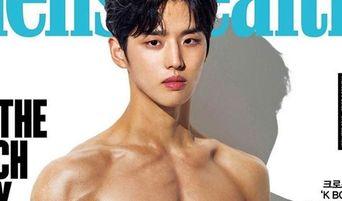 "PENTAGON's HongSeok Wows With The Cover Of ""Men's Health"" Korea"