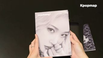 Unboxing: ChungHa 4th Mini Album 'Flourishing' Unboxing