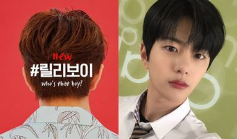 Fans Believe Golden Child's BoMin Is The New Model For Lilybyred