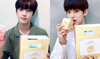 'Produce X 101' Kim YoHan And Kim MinGyu Are The First To Certify Stage 2 Support On DEAR.101