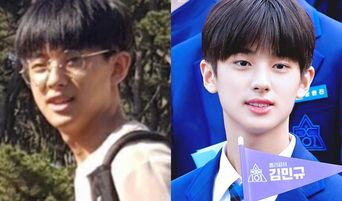 4 Trainees On 'Produce X 101' That Look Vastly Different With Glasses From Younger Days