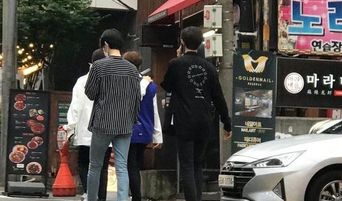 """""""Produce X 101"""" Kim MinKyu And Starship Trainees Spotted Hanging Out With Each Other"""
