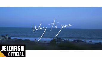 VIXX's Hyuk - 'way to you' Official Lyric Video