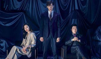 'Justice' (2019 Drama): Cast & Summary