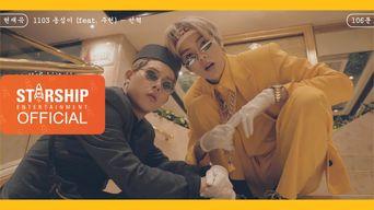 [MIXTAPE] MinHyuk - '옹심이 (OngShimI)' (feat. JooHoney) MV