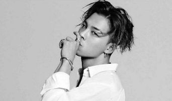 BIGBANG Now Only Has One Member To Have Survived From Scandals & Controversies