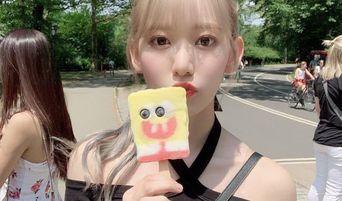 IZ*ONE's Sakura Shows Off Alluring Figure With Recent Instagram Update