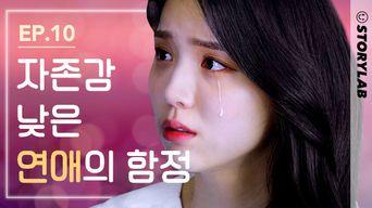 Update EP.10 (Final) | Watch Web Drama: (Eng Sub) I Have Three Boyfriends | Playlist EP.01 ~ EP.10