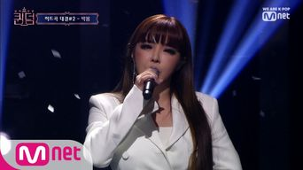 Queendom EP.01 | Park Bom - 'You And I' Stage