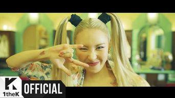 SunMi - 'LALALAY' MV