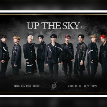 NOIR Member Profile: LUK Factory's 9 Member Boy Band
