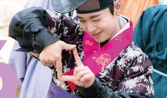 "Park JiHoon Looks Fancy And Adorable In Hanbok For ""Flower Crew: Joseon Marriage Agency"""