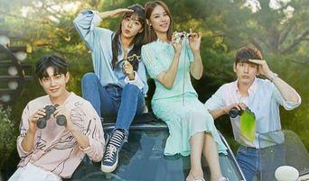 'Beautiful Love, Wonderful Life' (2019 Drama): Cast & Summary