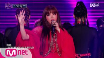 Queendom EP.03   Park Bom - 'HANN(Alone)' Stage   (G)I-DLE Cover
