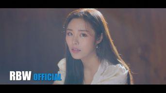 WheeIn (MAMAMOO) - 'Good Bye' (헤어지자) MV