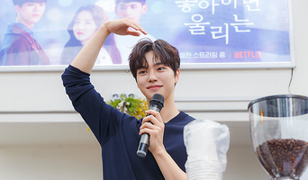 Song Kang, 'Love Alarm' Fan Event Behind-the-Scene