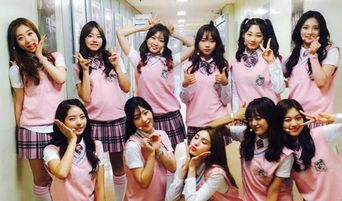 I.O.I Reunion Reported To Happen In December, High Chance For All 11 Members To Reunite