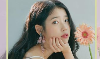 2019 IU Tour Concert 'LOVE, POEM': Cities And Ticket Details